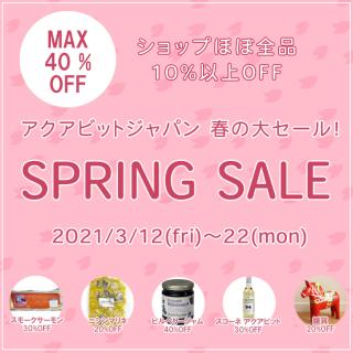 2021spring_sale_t_sq2